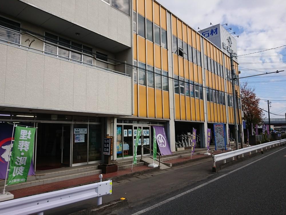県道15号線沿いにある店舗入口