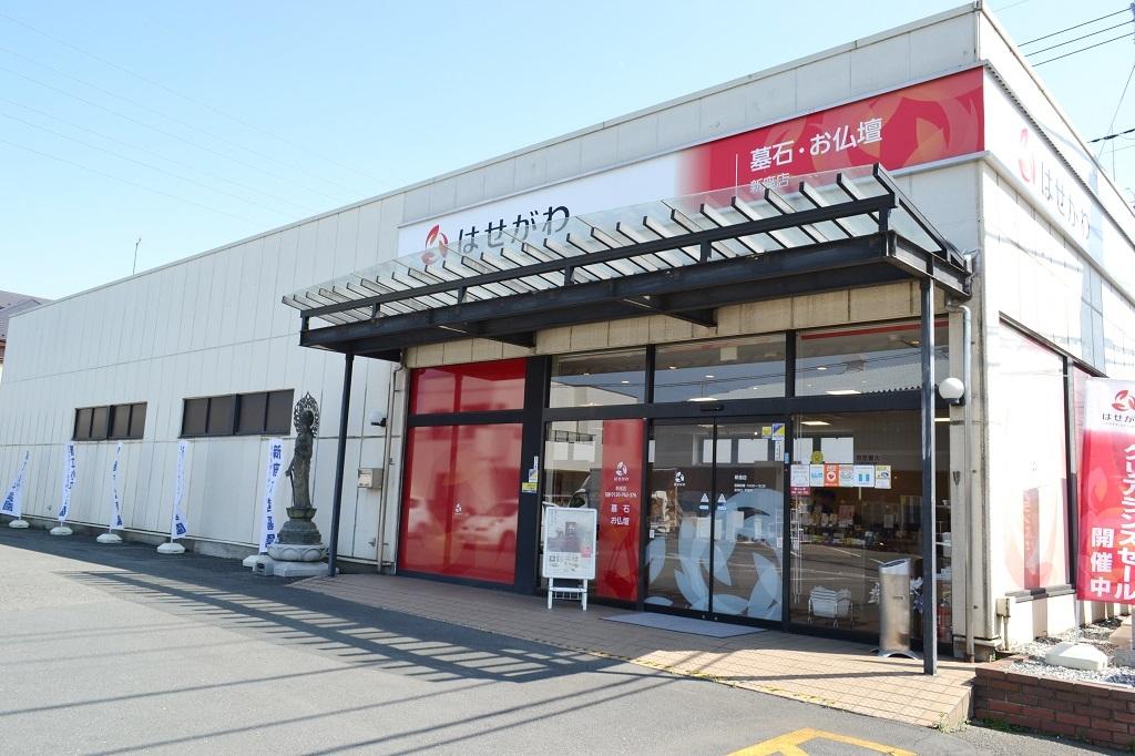 広い駐車場を完備した川越街道にある店舗外観