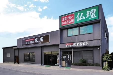 香取市にある店舗外観
