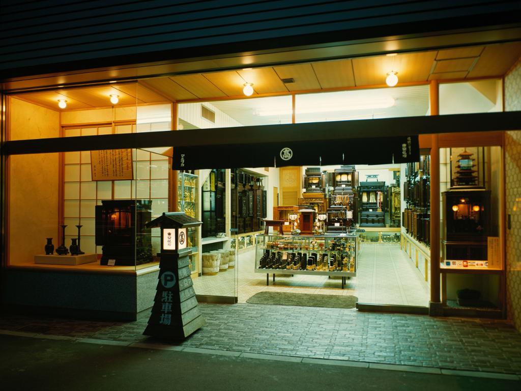 上野駅近くの上野浅草仏壇通りにある店舗の外観