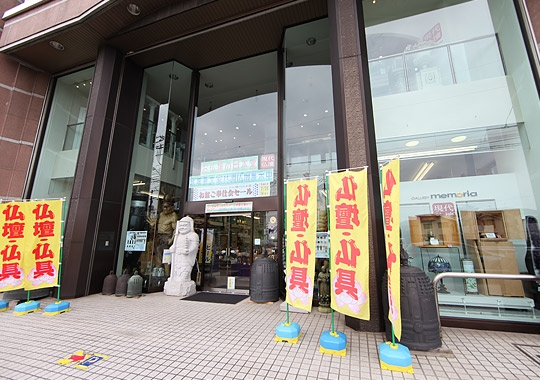 町田街道沿いにある店舗は駐車場完備