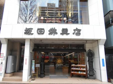 国産品を中心とした上質なお仏壇や仏具・神具を多数ご用意しています