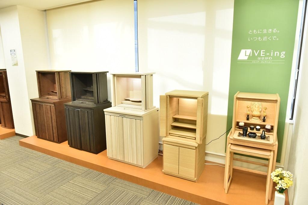 カリモク家具と共同開発のお仏壇は洋間やリビングにもピッタリ