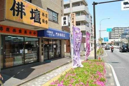 金沢文庫駅から徒歩15分・横須賀街道沿いの店舗