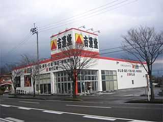 上越市加賀町にある広い駐車場が完備された店舗