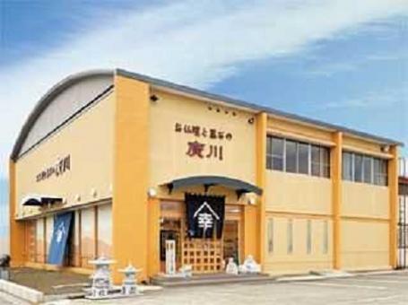 上越市新光町にある広い駐車場が完備された店舗