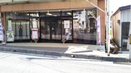 八戸市・県道1号線沿いにある店舗外観