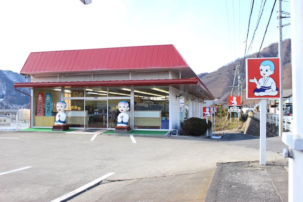 国道18号線沿い・上田市秋和にある店舗外観