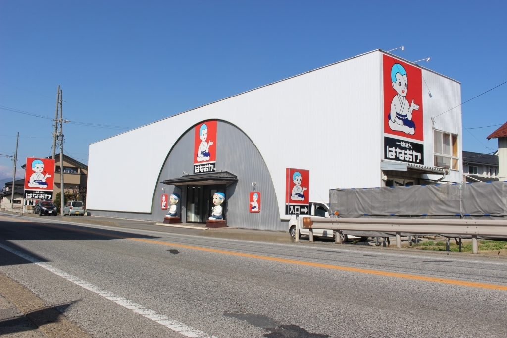 千曲市粟佐・国道18号線に面した店舗外観