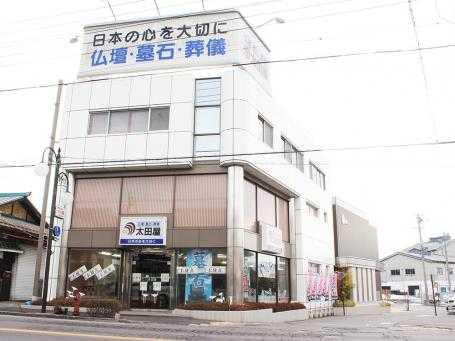 岡谷市本町にある店舗外観