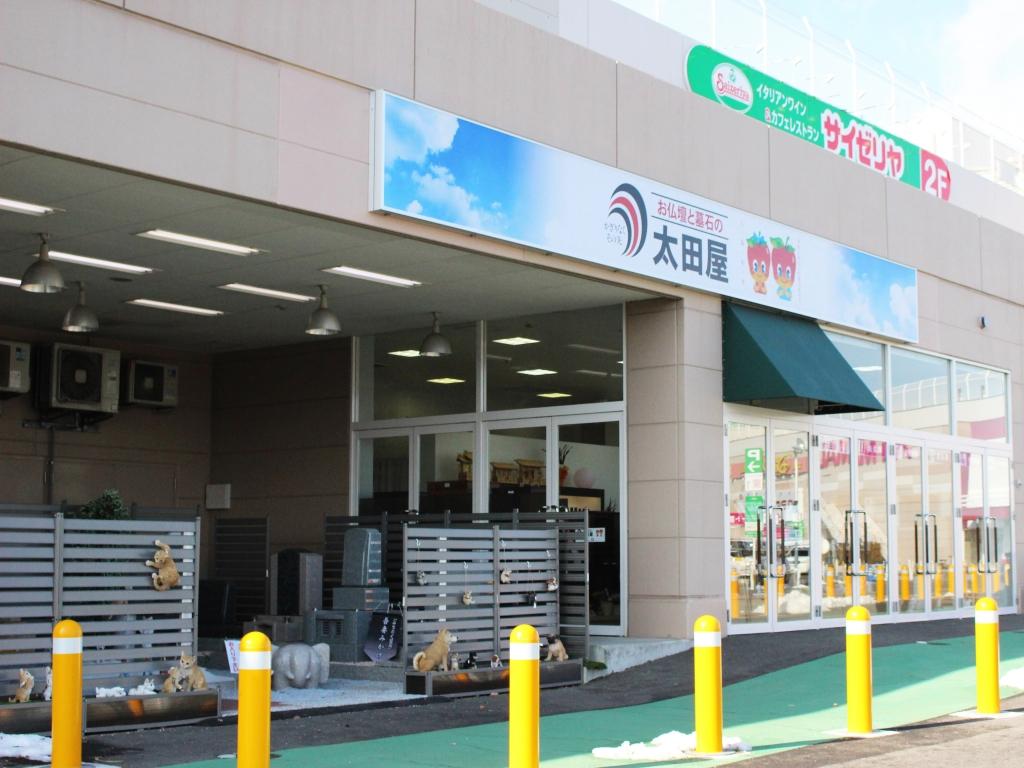 佐久市中込にある駐車場が完備された店舗