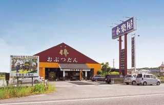 県道53号線にある赤い三角屋根が目印の店舗