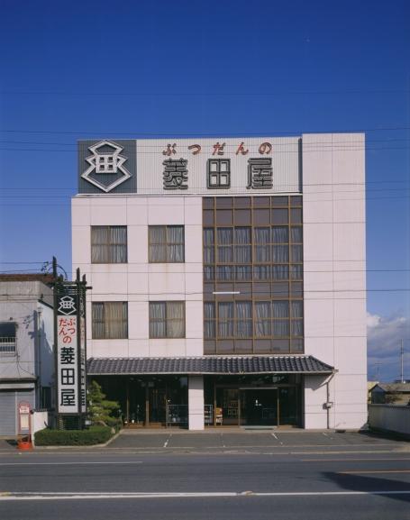 羽島市福寿町にある店舗外観