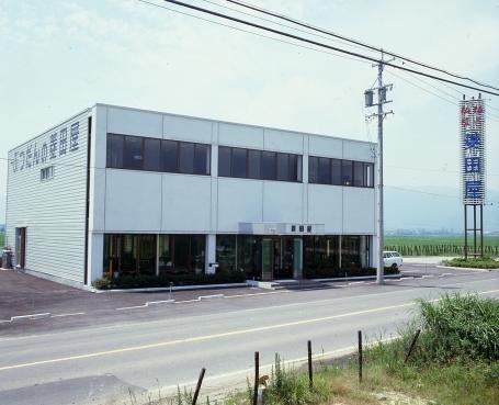 海津市海津町にある駐車場が完備された店舗