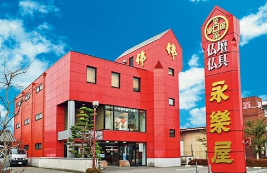 大きな赤い看板が目印の店舗外観