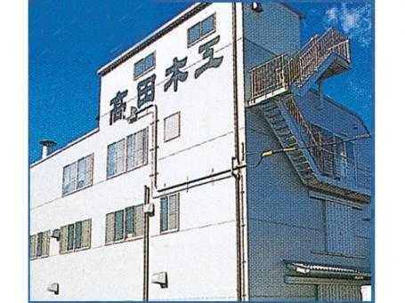 静岡市駿河区にある店舗外観