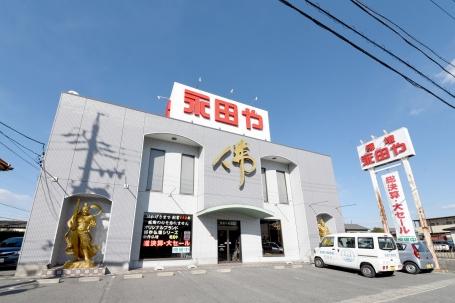 碧南中央駅近くにある駐車場を完備した店舗
