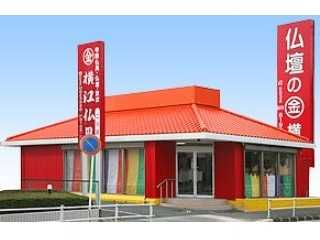 県道3号線に面した赤い看板が目印の店舗外観