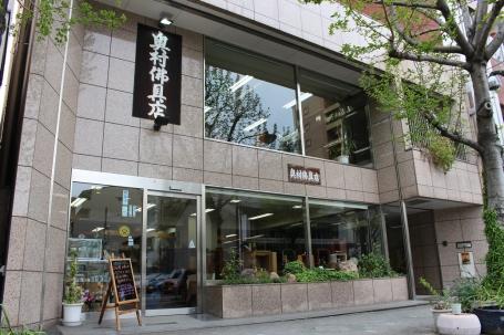 名古屋市中区・門前町通沿いにある店舗外観