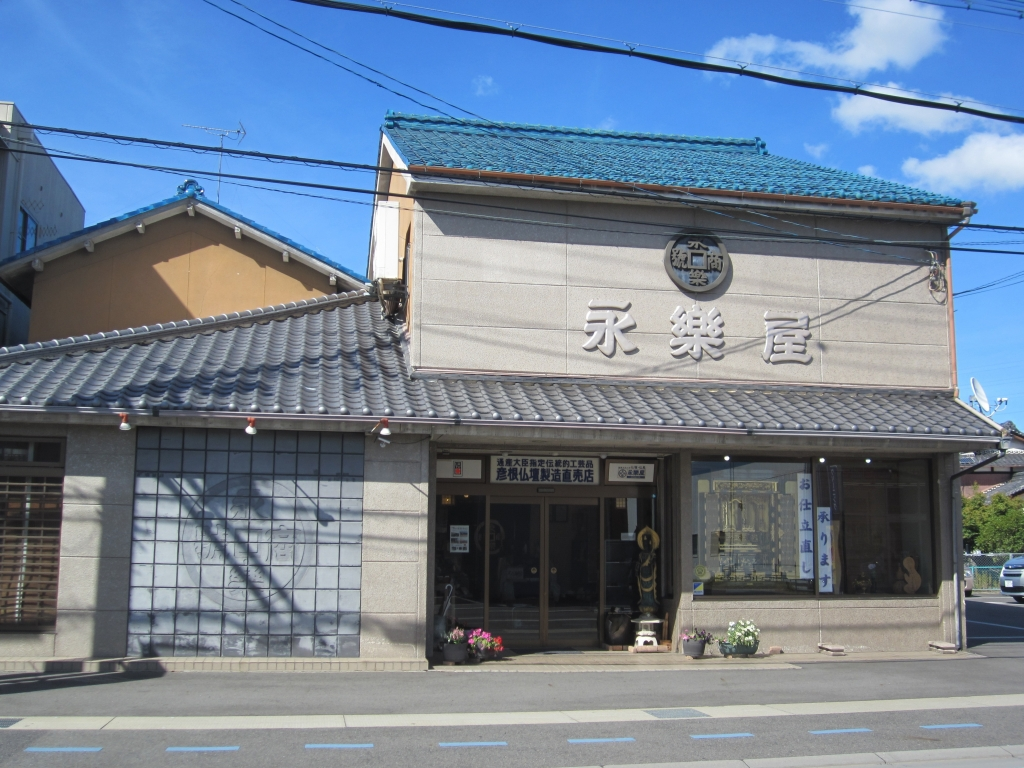県道2号線にある店舗外観