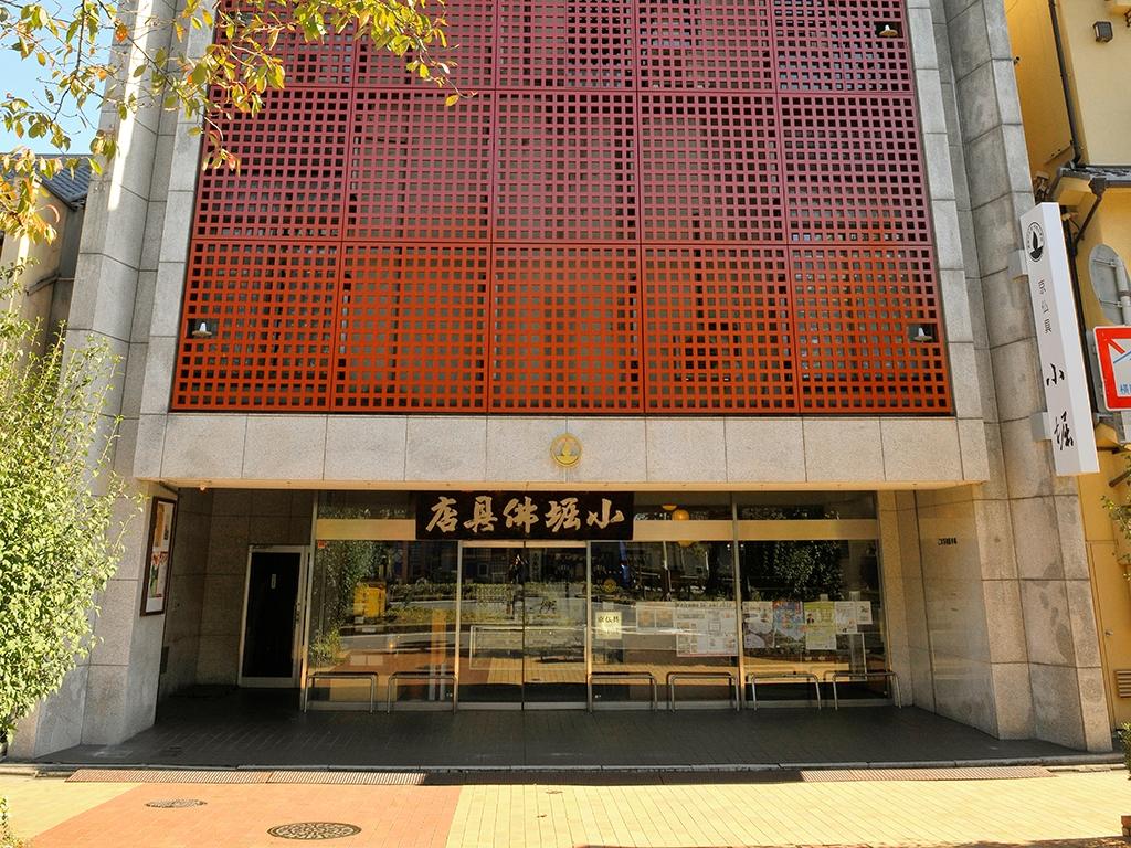 京都市下京区にある店舗外観