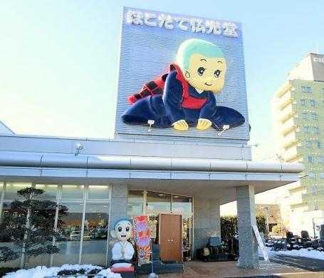 角田市角田にある店舗は一休さんの大きな看板が目印