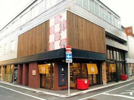 京都市下京区・西本願寺前にある店舗外観