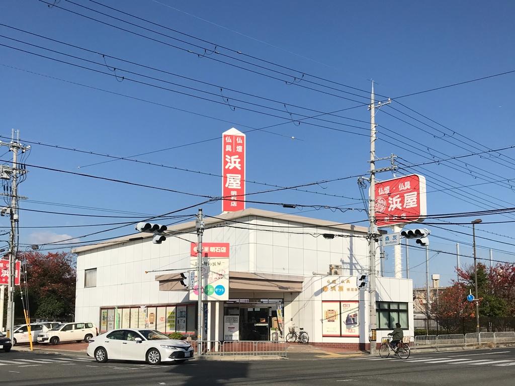 国道175号線沿いの森友交差点角にある店舗外観