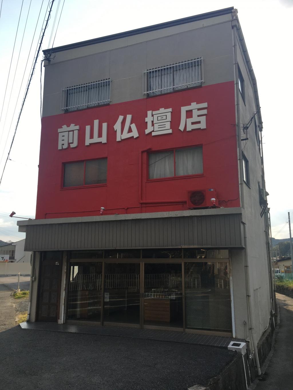 加茂郷駅から歩いて行ける店舗は駐車場も完備