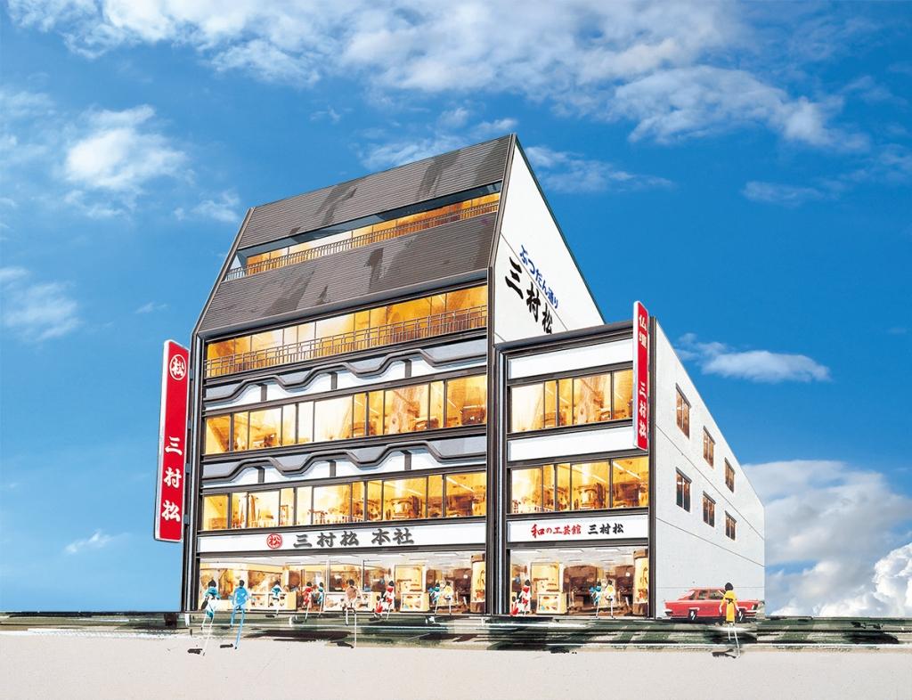 広島市中区にある店舗外観