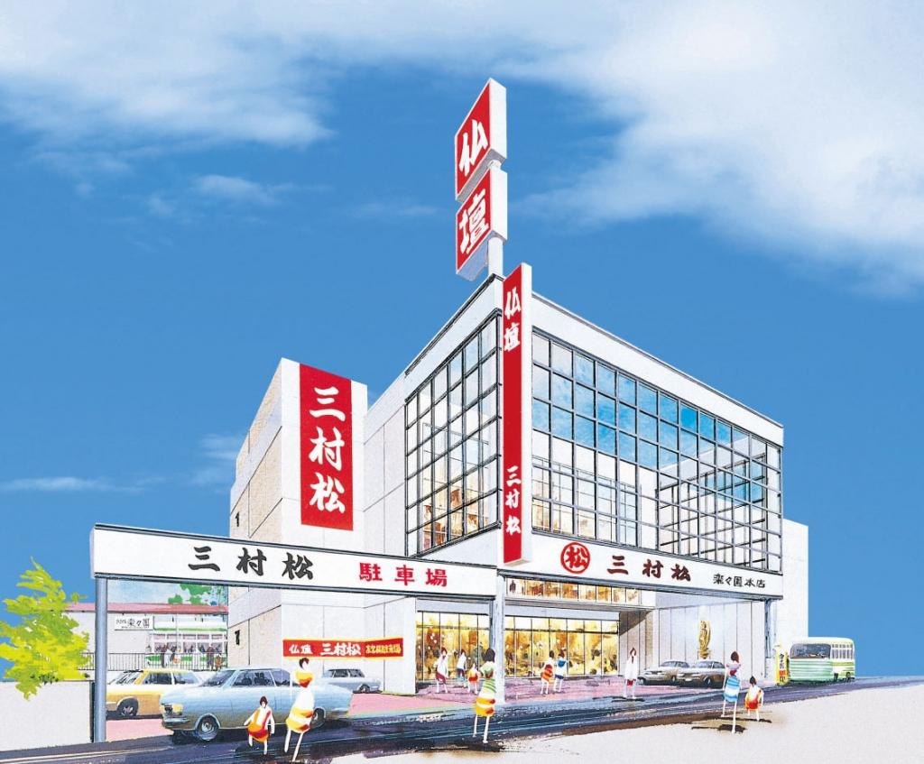 国道2号線沿いにある店舗は広い駐車場を完備