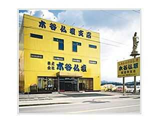 黄色い看板が目印の国道11号線沿いにある店舗は駐車場完備