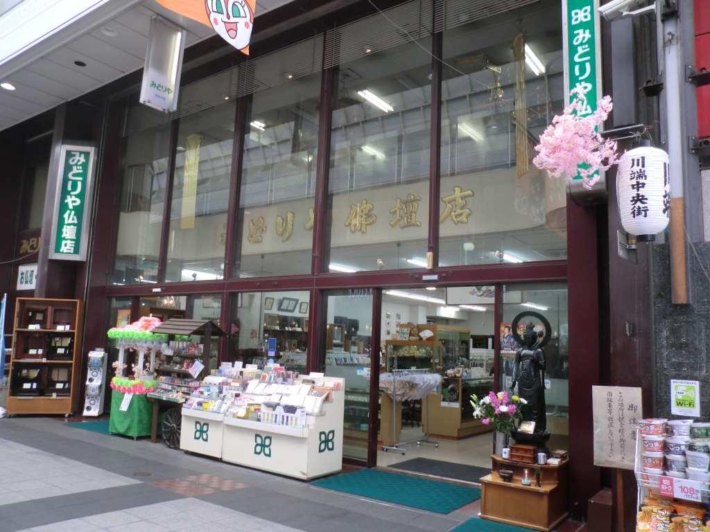 福岡市博多区の中洲川端駅から近い仏壇店