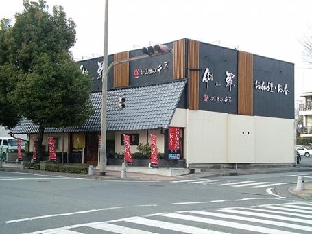 県庁通りにある店舗外観