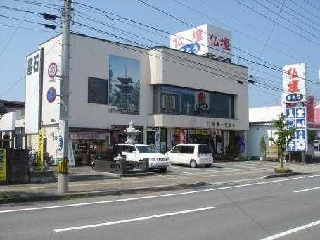 天童市老野森にある駐車場が完備された店舗