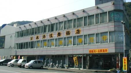 舞鶴市にある駐車場が完備された店舗