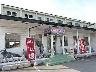 青森県平川市・県道41号線に面した店舗外観