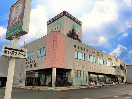 相馬市・塚ノ町交差点にある店舗は一休さんの大きな看板が目印