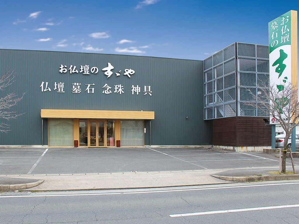 広い駐車場を完備したモダンな外観の店舗