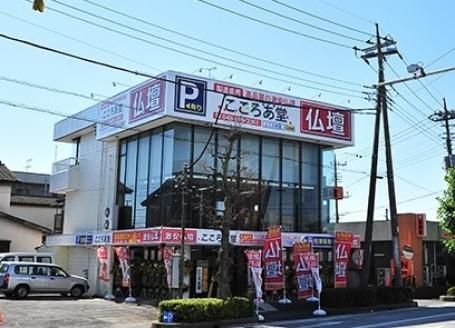 国道16号線近くのユリノキ通りにある店舗は駐車場完備