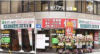 地下鉄上前津駅近くにある店舗外観