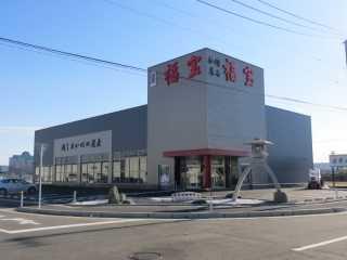 新潟市西区・亀貝インター近くにある店舗外観