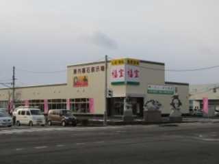 県道16号線に面した店舗外観