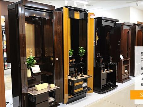 様々なデザインの家具のようなモダン仏壇