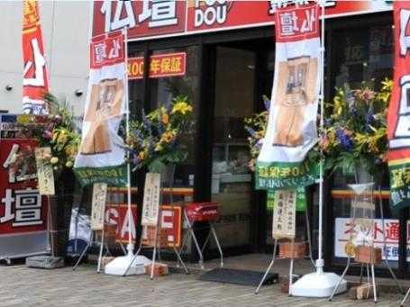 JR西小倉駅から徒歩7分の店舗外観