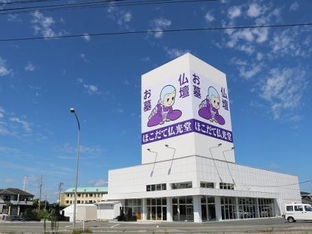 石巻バイパス沿いのある広い駐車場を完備した店舗外観