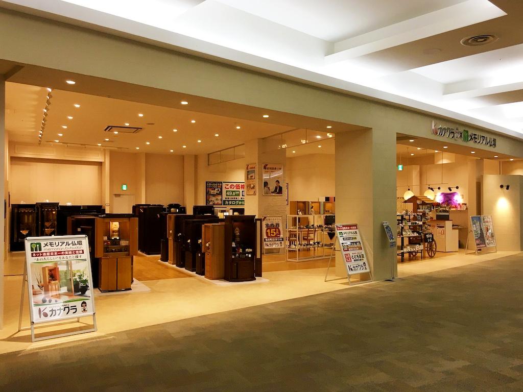 メモリアル仏壇 イオン高松店 入口