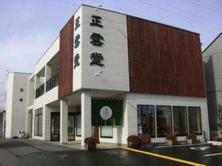 郡山市富田町にある駐車場が完備された店舗