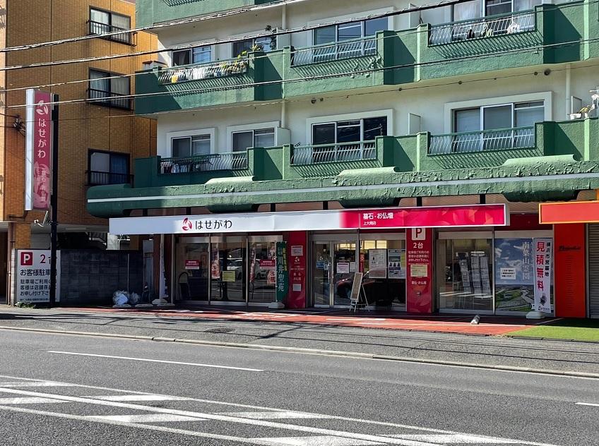 「港南中央駅」徒歩10分、鎌倉街道に面した店舗(駐車場完備)