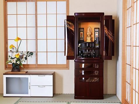 京錦 1300